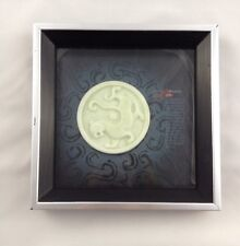 Chinese white Jade plaque framed/ Wadang with the tiger and pearl of life above