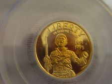 1991 W Gold $5 WWII Commemorative PCGS PF 69 DCAM, Great Coin! About quarter oz