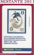 TESSERA FILATELICA FRANCOBOLLO INTER CAMPIONE D'ITALIA SERIE A 2007 L39