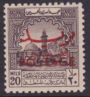 Transjordan Jordan Palestine Aid, Obligatory TAX 1953 POSTAGE MNH SG#400