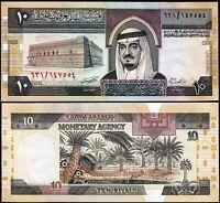 Saudi Arabia 10 Riyals 1983 , UNC , P-23d , King Fahd