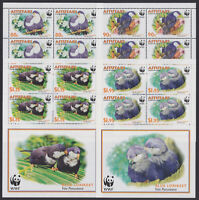 AITUTAKI 2002 Blue Lorikeet WWF 4 sheetlets of 4 sets = 16 stamps MNH SG cv £25+