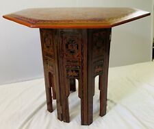 Vintage Burmese Octagon Wood Lacquer Table