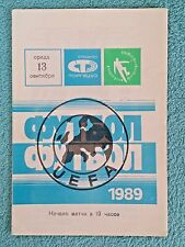1989 - TORPEDO MOSCOW v CORK CITY PROGRAMME - CUP WINNERS CUP 1ST ROUND