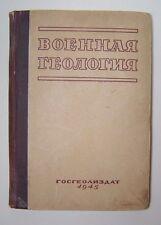 Military Geology Book Russia Soviet 1945 History Rare