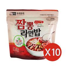 Korean Food Yukgejang Noodle Rice Ramenbap MRE Just Pour Hot Water * 10EA