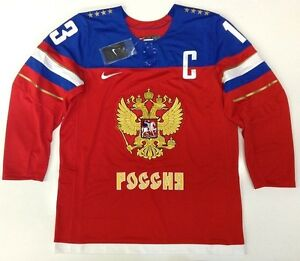 "PAVEL DATSYUK TEAM RUSSIA 2014 SOCHI OLYMPICS NIKE JERSEY DETROIT RED WINGS ""C"""