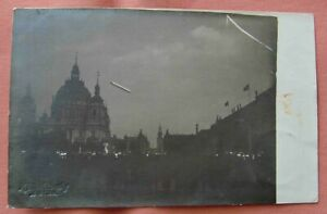 Poland Stettin nightview RPPC with airship zeppelin used 1909