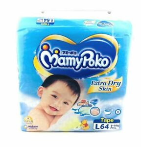 Extra Dry Skin Disposable Diapers LARGE 64 pcs
