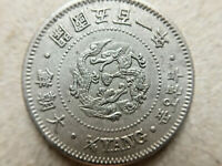 KOREA 1/4 YANG 1892 Year 501 Great Korea.  AU. 大朝鮮 開國五百一年 RARE Coin.