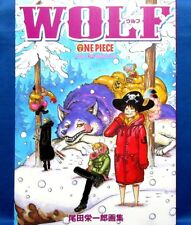 ONE PIECE COLOR WALK 8 - WOLF Eiichiro Oda Illustration/Japanese Book Brand New!