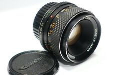 Yashica 50mm 1:1.9 DSB lens, Contax/Yashica C/Y mount, Made in Japan