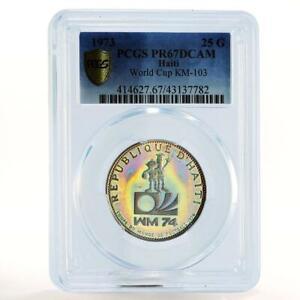 Haiti 25 gourdes Football World Cup PR67 PCGS Rainbow Reflect silver coin 1973