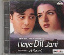 haye Dil jani By Shazia manzoor  [Cd]
