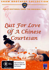 SHAW BROTHERS: LUST FOR LOVE OF A CHINESE COURTESAN (EROTIC LESBIAN FILM) DVD