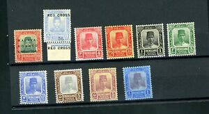 Malaya  Trengganu Collection of 10 Stamps   Hinged MINT   (S618)