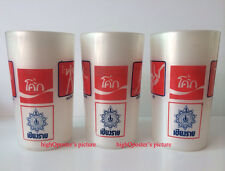 COKE Vintage Plastic Cup 1983 Thailand National Games lot of 3 Chiangrai can