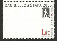 Croatia 2006 White Cane Safety Day stamp Unique Unusual Braille embossed MNH