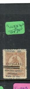 HONDURAS  (P2407B)   A/M   SC C 58   SPLIT OVPT     MOG