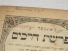 1904 Vilna Hebrew PARASHAT DERACHIM by Rabbi Yehuda Rosanes KABBALAH Drushim