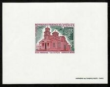 Cameroon ScC82 Architecture, Orthodox Church, Deluxe Proof.