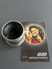KMZ RO 51 20mm f/2,8 USSR Soviet Cine Movie camera lens BMPCC + calendar card