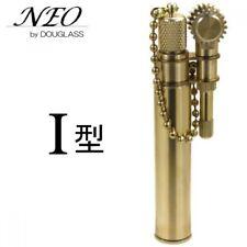 DOUGLASS CLASSIC DESIGN Oil Lighter NEO Type-1 Brass Gold