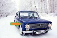 Repeater turn signal Lada 2101, 2102, GAZ 24, Tofas, Fiat, FSO. New (set 2pcs.)