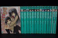 JAPAN Katsumi Nishino,Koin novel: Kanokon vol.1~15 Complete Set