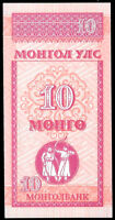 World Paper Money - Mongolia 10 Mongo ND 1993 P49 Prefix AA  @ Crisp UNC