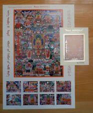 Mongolia 2004 Peace Mandala /sticker stamps /