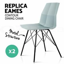 Metal Contemporary Chairs