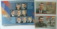 Armenia SC#603-05 POLITICIANS ASSASSINATED MARTYRED SONS OF ARMENIA MNH stamps