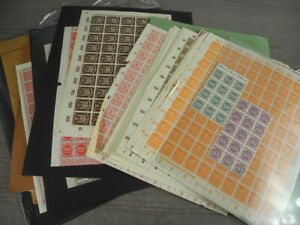 GERMANY, Inflation &, Excellent assortment of MINT Sheets & Multiples of Stamps