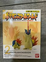 BANDAI Pokemon Scale World Figure NEW Cyndaquil & Quilava Ships from USA!