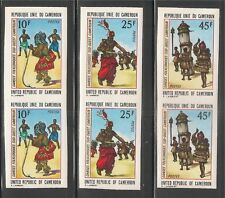 Cameroun #569-571 VF MNH IMPERF - 1973 10fr to 45fr Dancers, South West Africa