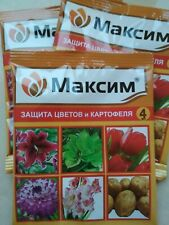 "Contact fungicide ""Maxim"", against root rot, 3 packs of 4 ml"
