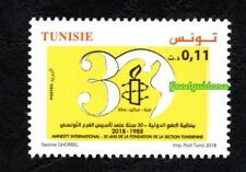 2018- Tunisia- Amnesty International: 30 years of Tunisian Section foundat.MNH**