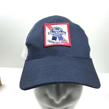 Vintage Pabst Blue Ribbon Beer Logo Patch Trucker Baseball Cap Hat