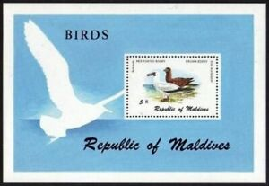 Maldives 867,MNH.Michel Bl.67. Sea birds 1980.Brown booby