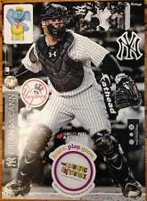BRIAN MCCANN FATHEAD STICKER NY NEW YORK YANKEES 8/9/14 2014 SGA YANKEE STADIUM