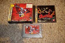 Ultraman Zukan (Sega Saturn, 1996) NEW Sealed in Box JAPAN Import
