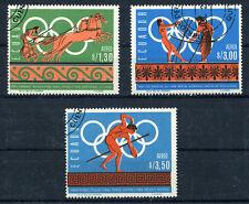 Ecuador 1265/7 - Olympische Spiele