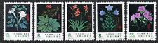 China 1978 Medicinal Herbs Series 1 set of 5 MNH