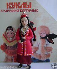 Porcelain doll handmade in national costume- Turkmen festive costume  №23
