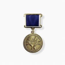 The best medals of Russia at a Low Price(Medal of the Ministry of Education and
