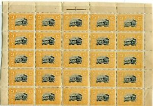 MOROCCO MAZAGAN A MARRAKECH 1899  block of 25 stamps c.25 CORRIER FRANCAIS mnh
