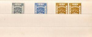 1918 PALESTINE STAMPS X4  E.E.F SG 13-15  HIGH VALUE  MH+MNH   LOW START