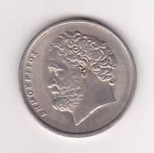 Greece 10 Drachma Coin - 1986