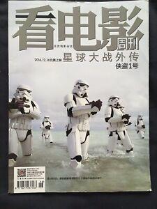 MAGAZINE CHINOIS STAR WARS ROGUE ONE CHINESE YODA DARTH VADER CHINE CHINA COMIC